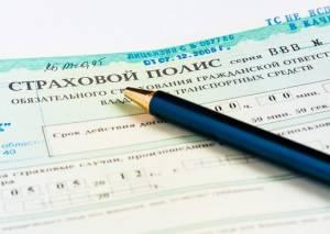 Полисов ОСАГО больше не будет: с 28 мая в России прекращается продажа полисов ОСАГО