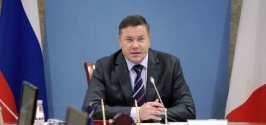 Глава Вологодчины призвал усилить меры безопасности в регионе после терактов в Париже
