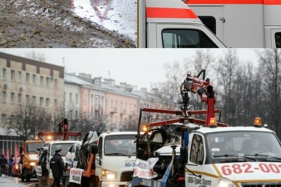 В столицеРФ таксист насмерть сбил женщину, переходившую дорогу по«зебре»