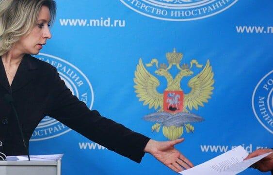 Захарова строго ответила СМИ назаявления опровале туристического сезона вКрыму