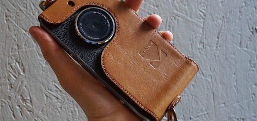 Компания Kodak показала профессиональный смартфон для фотографий