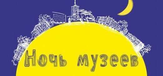 """Музеи Московского Кремля откроют свои двери для москвичей и гостей столицы в """"Ночь музеев"""""""