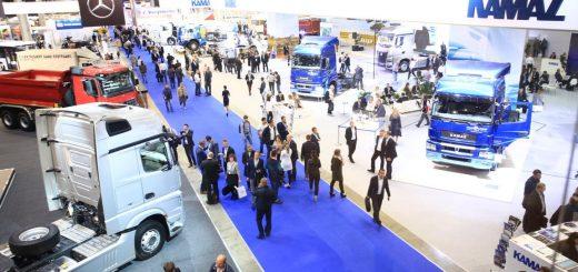 Comtrans - Международная выставка коммерческого автотранспорта