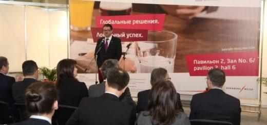 Beviale Moscow 2018-производство всех видов напитков