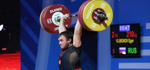 Егор Климонов – №9 на чемпионате мира по тяжелой атлетике в категории до 96 кг