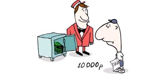 «Логика бизнеса»: Капитал. Деньги должны работать.
