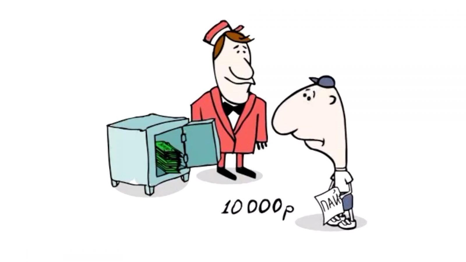 «Логика бизнеса»: Капитал. Деньги должны работать. 1