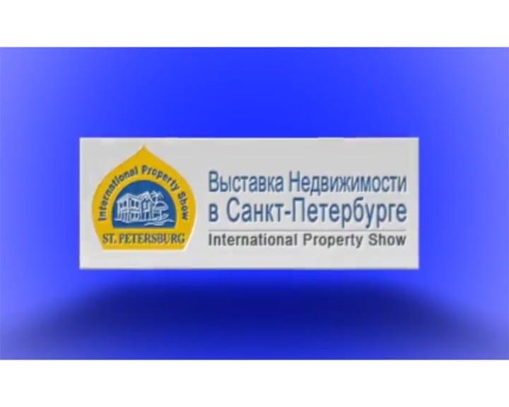 «GOTOEX»: St. Petersburg International Property Show 1