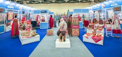 «GOTOEX»: выставка народных промыслов «ЛАДЬЯ»