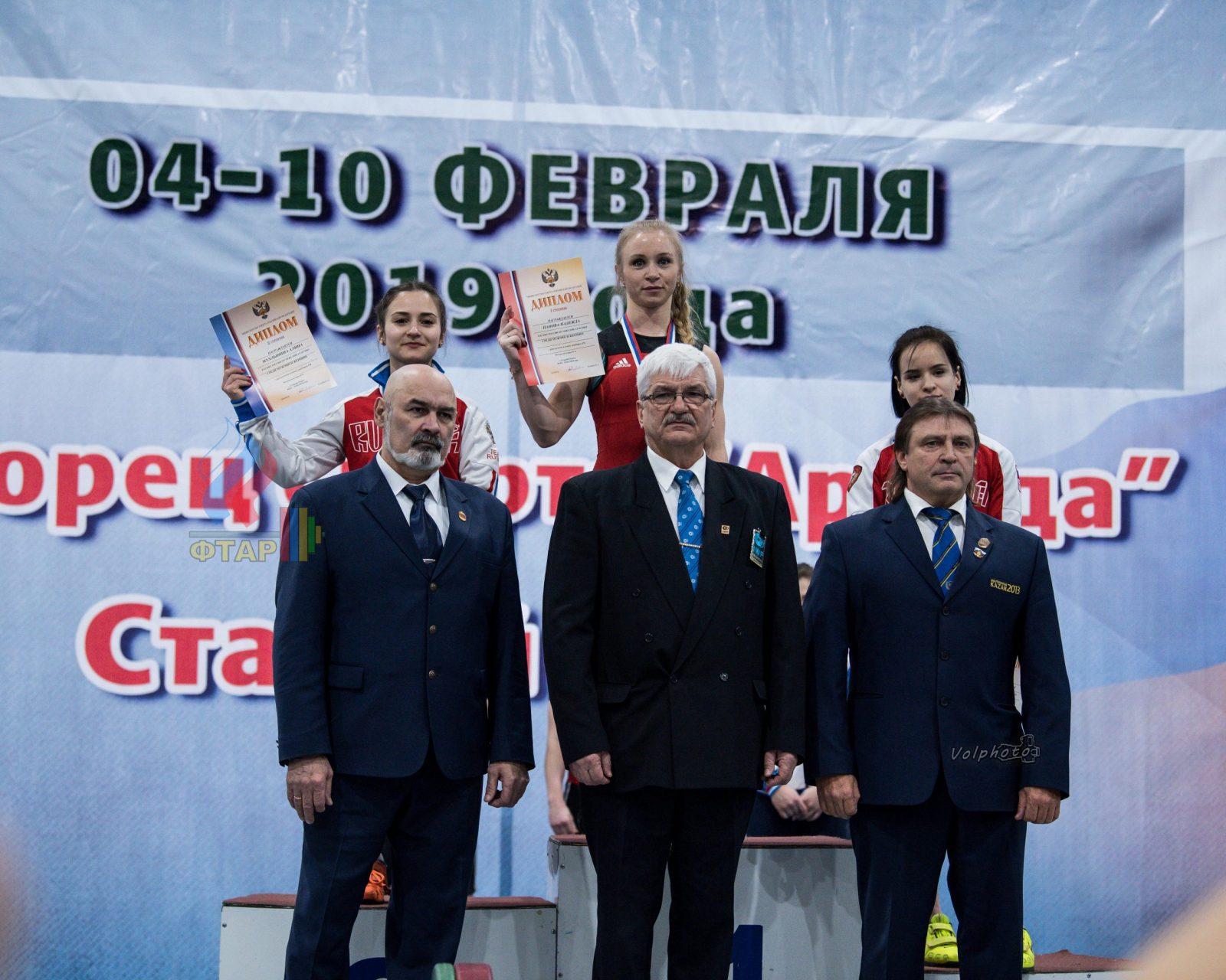 Кубок России по тяжелой атлетике 2019. Награждение: женщины, весовая категория 45 кг и 49 кг