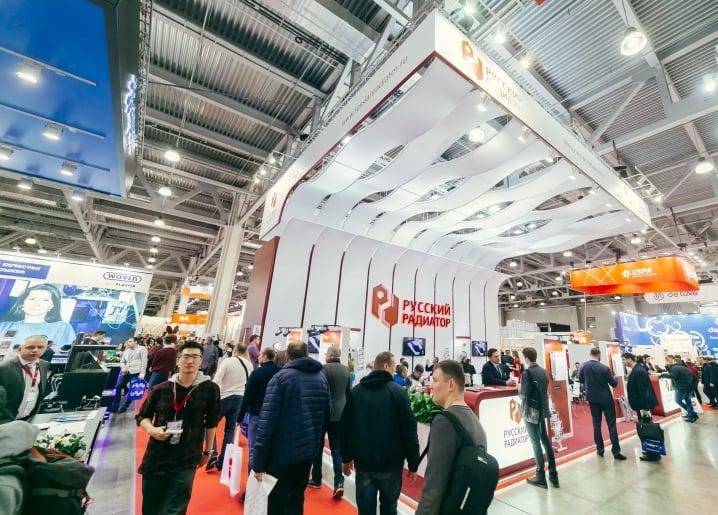 Aquatherm Moscow 2019