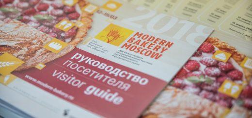 GOTOEX: FREE Modern Bakery Moscow 2019
