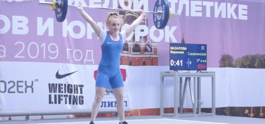 Первенство России среди юниоров и юниорок (до 20 лет). Весовая категория 55 кг