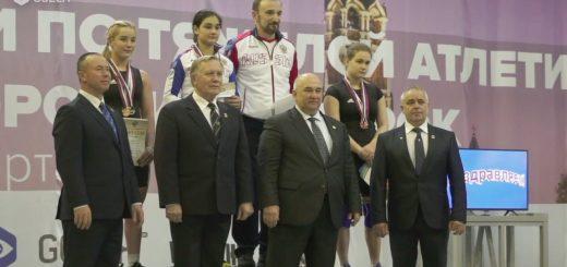 Первенство России по тяжёлой атлетике. НАГРАЖДЕНИЕ юниорок возрастной группы 15 - 18 лет весовой категории 67 кг