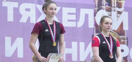 Первенство России среди юниоров и юниорок. Награждение победителей в весовой категории 55 кг