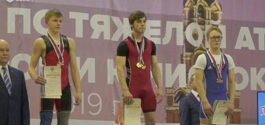 Первенство России среди юниоров и юниорок. Выступление юниоров 15-18 лет весовой категории 55кг.