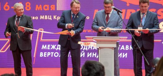 XII Международная выставка вертолетной индустрииHeliRussia 2019