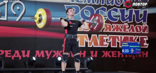 3-й день соревнований  по тяжелой атлетике