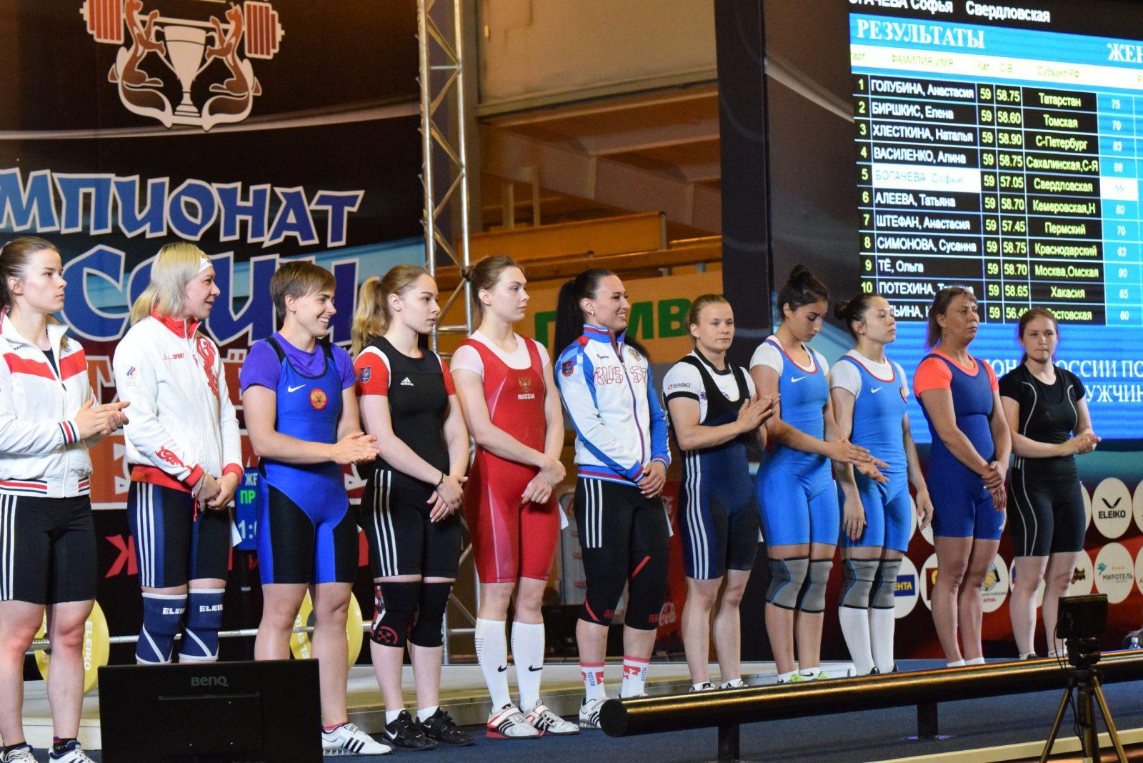 5-й день Чемпионата России по тяжелой атлетике