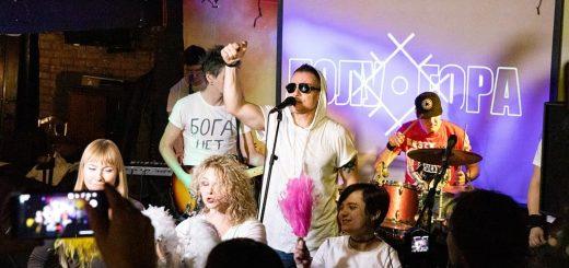 АНОНС ТРАНСЛЯЦИИ ♫♫♫ : Летний сольный концерт Петра Брока и проекта #триоБОБ