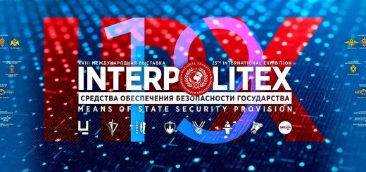 XXIII Международная выставка средств обеспечения безопасности государства 《INTERPOLITEX - 2019》