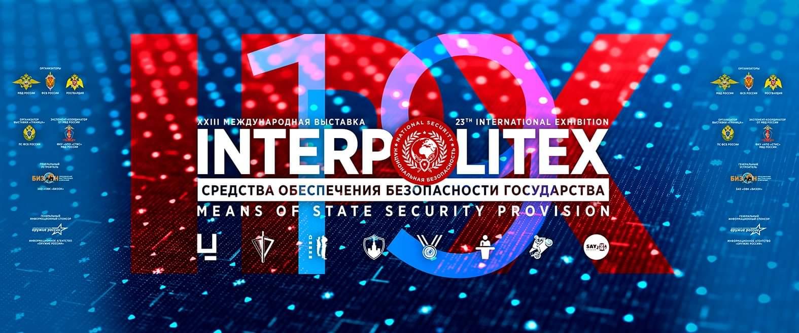 XXIII Международная выставка средств обеспечения безопасности государства 《INTERPOLITEX - 2019》 1
