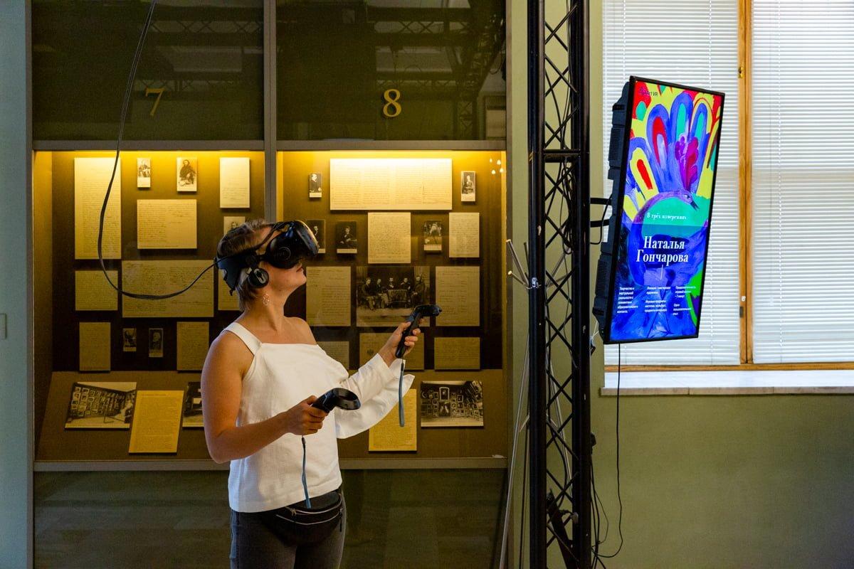 Проекты виртуальной реальности в Третьяковской галерее
