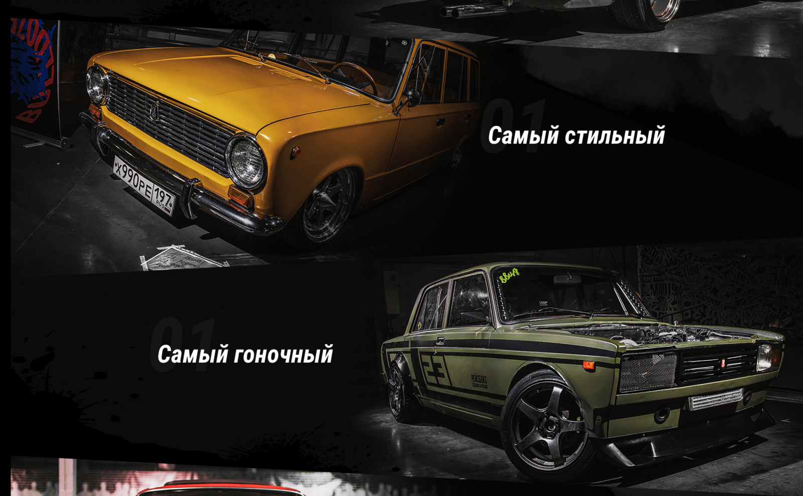 Выставка автомобильной культуры «Жигули Всегда» в Сокольниках. 3
