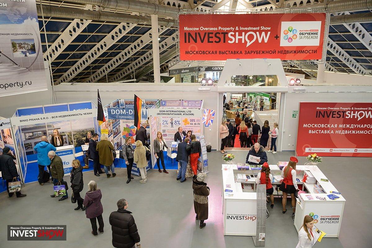 """Московская международная выставка недвижимости """"Moscow Overseas Property & Investment Show. 2"""