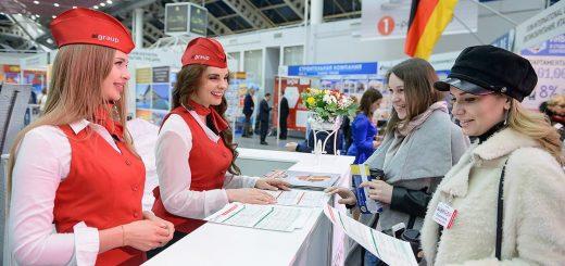 """Московская международная выставка недвижимости """"Moscow Overseas Property & Investment Show."""