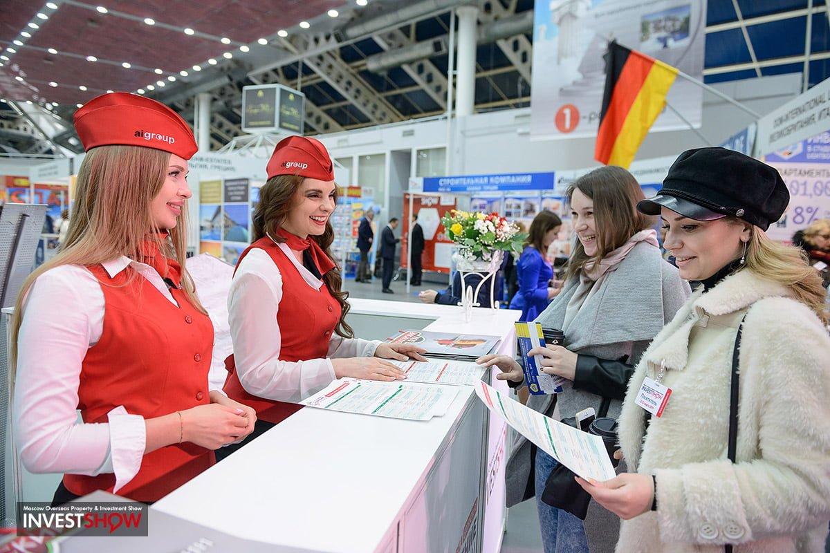 """Московская международная выставка недвижимости """"Moscow Overseas Property & Investment Show. 1"""