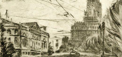 Выставка «Образы Москвы. Век XX. Живопись и графика из личных фондов»