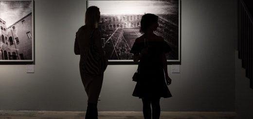 Арсен Ревазов. Невидимый свет