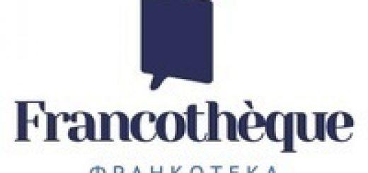 frankoteka logo