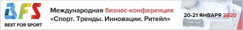 BFS лого