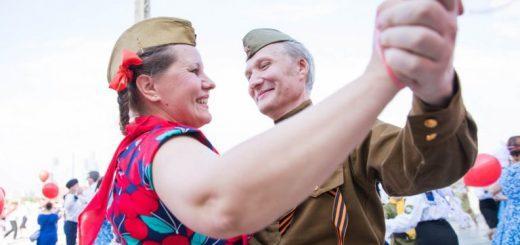 день победы 9 мая москва