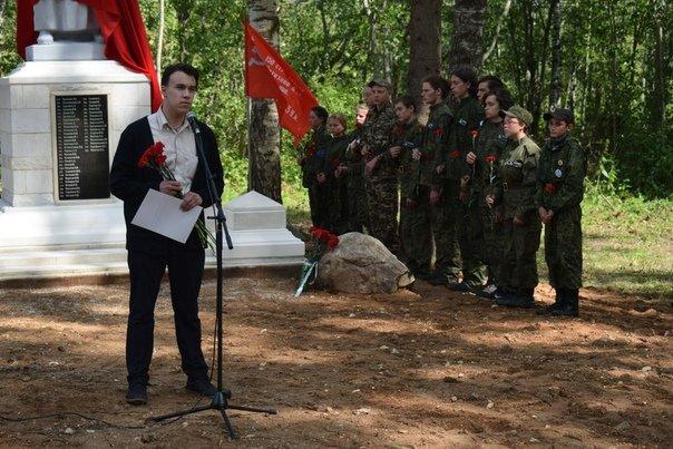 Штаб Победы: «Пронзительная исповедь войны – Молодая гвардия»