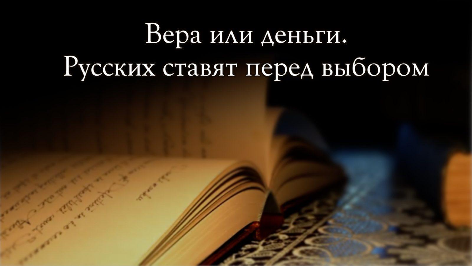 🛡️ Северин Наливайко