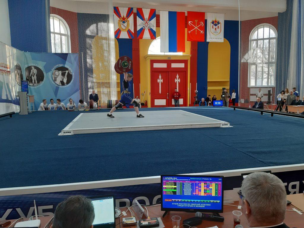 4 февраля стартовал Кубок России по тяжелой атлетике 2020 1