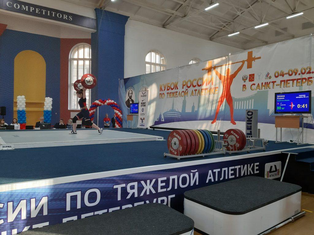 4 февраля стартовал Кубок России по тяжелой атлетике 2020 4