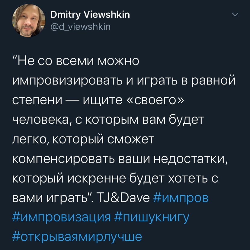 dmitryviewshkin