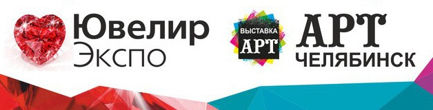 Art Chelyabinsk
