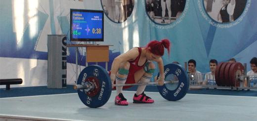 Лаптева Екатерина