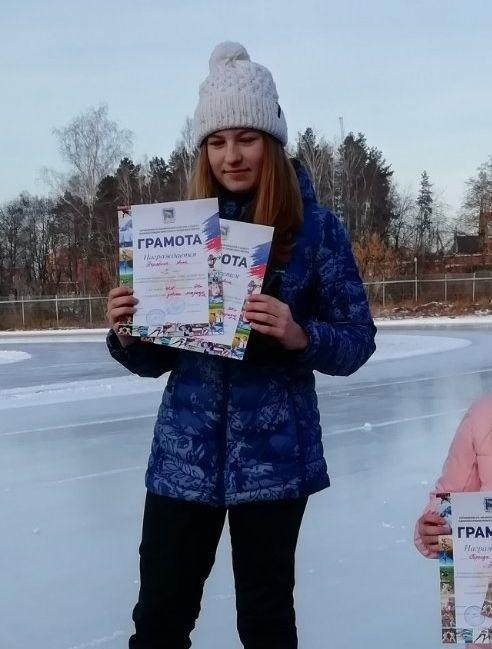 конькобежный спорт Челябинск Инга