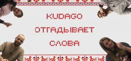 Отмечаем Международный день родного языка