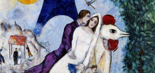 русское искусство Марк Шагал авангард