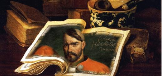 Северин Наливайко Усовский