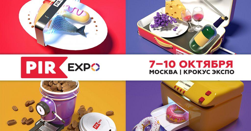 XXII международная выставка PIR EXPO 2019— главное профессиональное событие в индустрии гостеприимства в России и СНГ.
