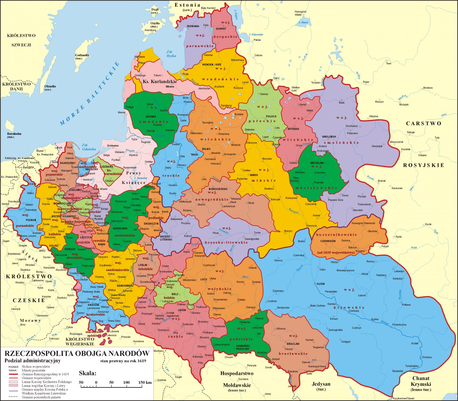 Речь Посполита 1569 год уния