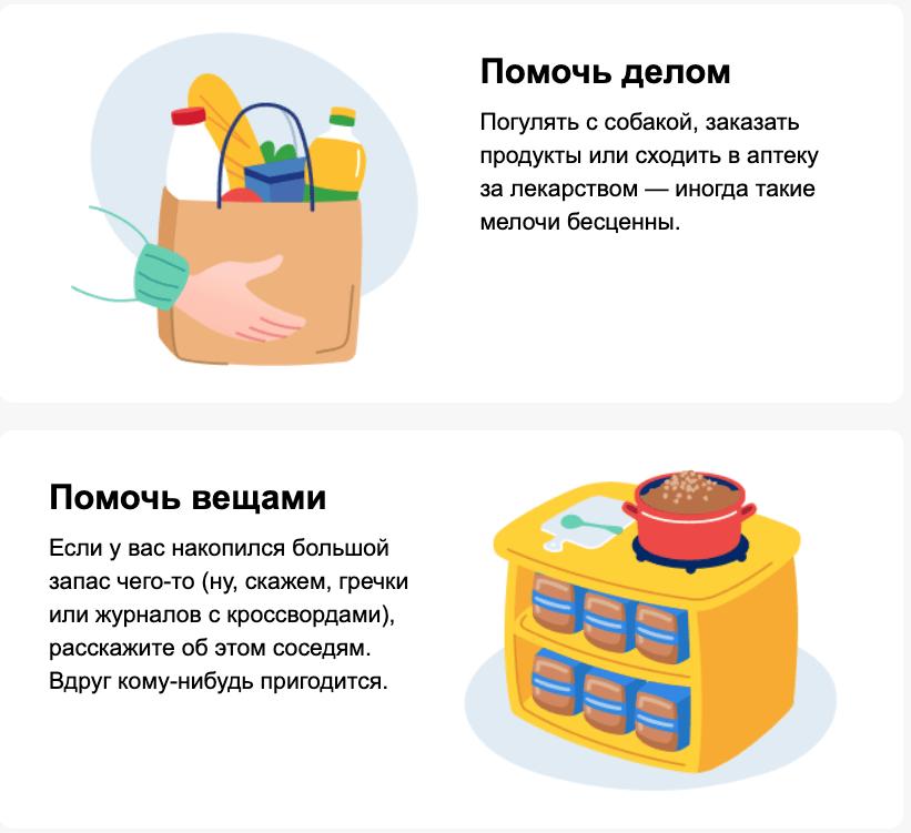 яндекс район пример